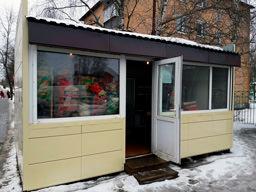 Торговый павильон в московской области